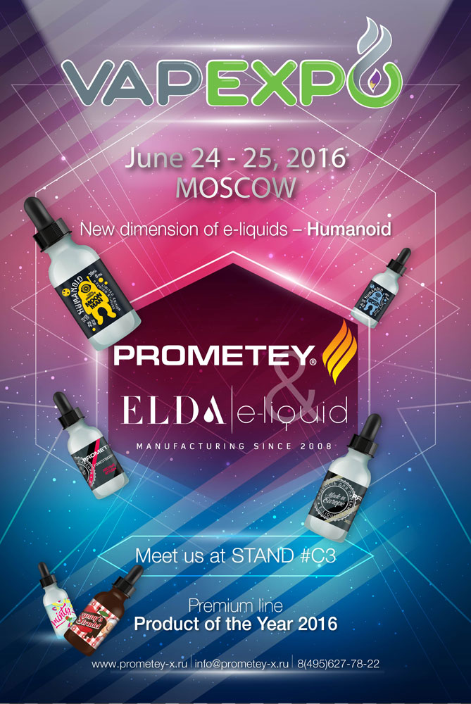 Prometey and Elda at the VapExpo in Moscow