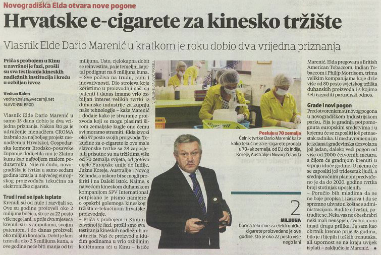 Croatian e-cigarettes for the Chinese market